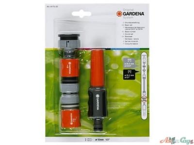 """Комплект базовый для полива Gardena 13 мм (1/2"""")"""