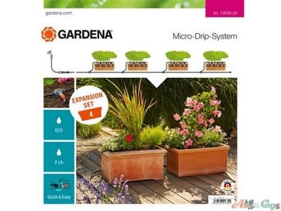 Микрокапельный набор Gardena для расширения системы