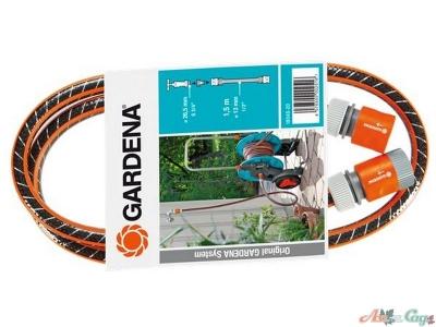 """Комплект соединительный Gardena Comfort FLEX 13 мм (1/2""""), 1,5 м"""