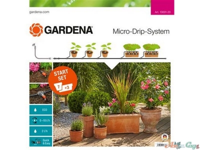 Комплект микрокапельного полива Gardenа базовый