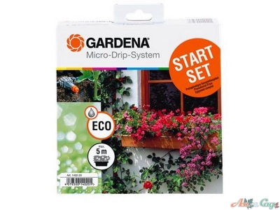 Комплект для цветочных ящиков Gardena базовый