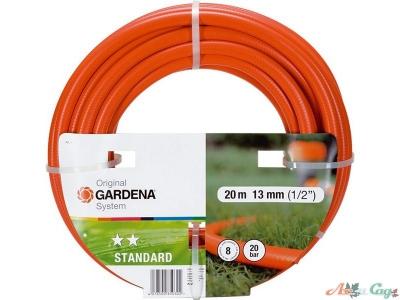 "Шланг Gardena Standard 1/2"" 20м"