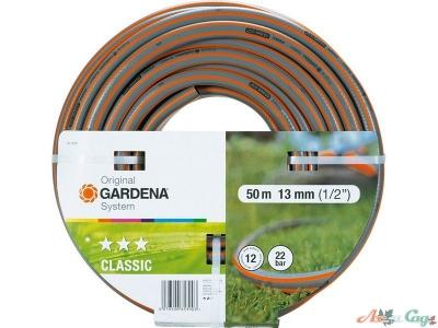 """Шланг Gardena Classic 1/2"""" 50м."""