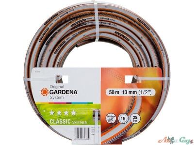 "Шланг Gardena Classic Skintech 1/2"", 50м."