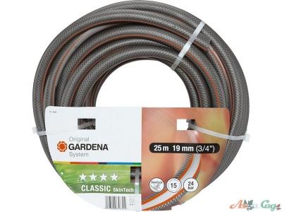 "Шланг Gardena Classic Skintech 3/4"", 25м."