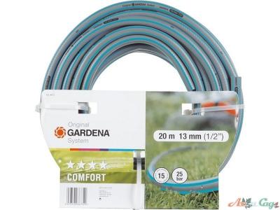 """Шланг Gardena Comfort 1/2"""" 20м."""