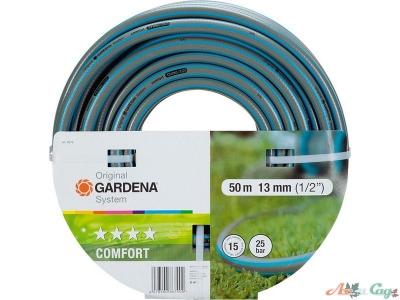 """Шланг Gardena Comfort 1/2"""" 50м"""