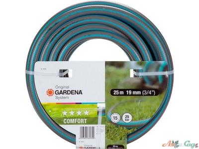 """Шланг Gardena Comfort 3/4"""" 25м."""