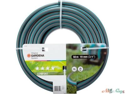 """Шланг Gardena Comfort 3/4"""", 50м."""
