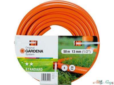 "Шланг Gardena Standard 1/2"" 50м"