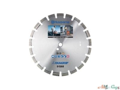 """Алмазный диск Husqvarna   S 1285 400-1"""".асфальт"""