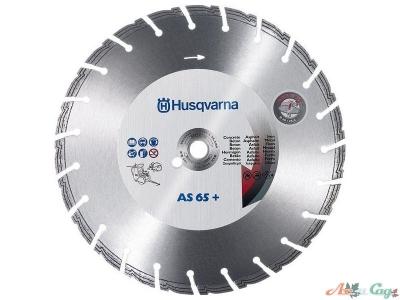 """Алмазный диск Husqvarna  AS65+ 350-1"""". ср.бетон"""