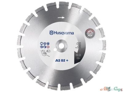 """Алмазный диск Husqvarna  AS85+ 350-1"""",асфальт"""