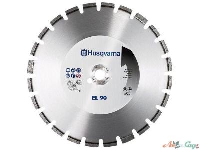"""Алмазный диск Husqvarna  EL90FH 350-1"""",асфальт"""