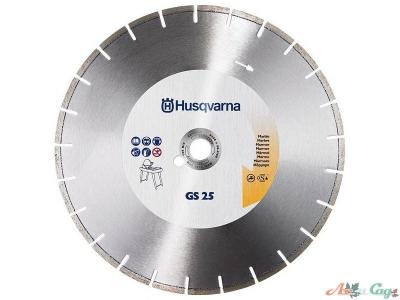 """Алмазный диск Husqvarna  GS25  350 -1"""",железобетон"""