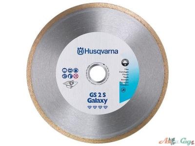 """Алмазный диск Husqvarna  GS2S  230 -1"""",гранит"""