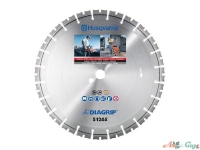 """Алмазный диск Husqvarna  S 1265 350-1"""".абразив"""