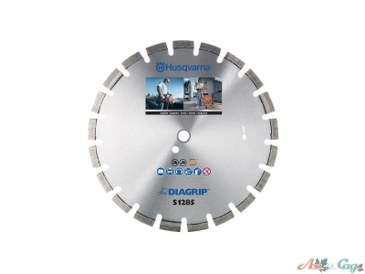 """Алмазный диск Husqvarna  S 1285 500-1"""".асфальт"""