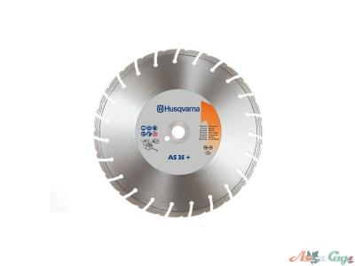 """Алмазный диск Husqvarna  AS35+ 350 -1"""",железобетон"""