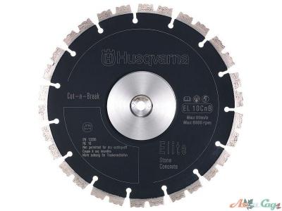 Алмазный диск Husqvarna EL10CNB пара. железобетон