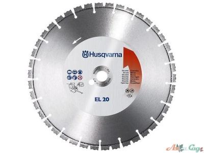 """Алмазный диск Husqvarna EL12 350-1"""".гранит"""