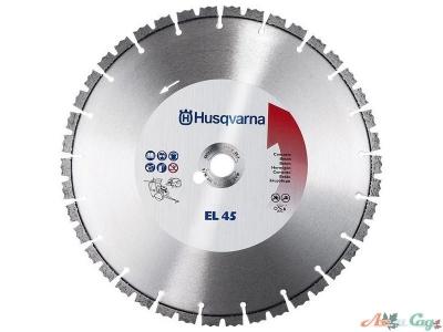"""Алмазный диск Husqvarna EL45H 350-1"""".ср.бетон"""