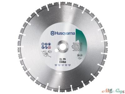 """Алмазный диск Husqvarna EL70H 400-1"""",абразив"""