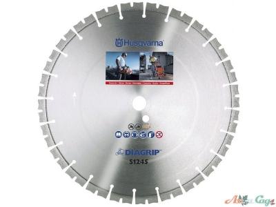 """Алмазный диск Husqvarna S 1245 350-1"""". ср.бетон"""