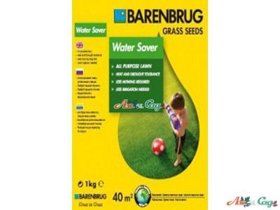 Семена газонной травы Barenbrug Water Saver 1 кг