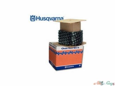 Бухта цепи Husqvarna  H25