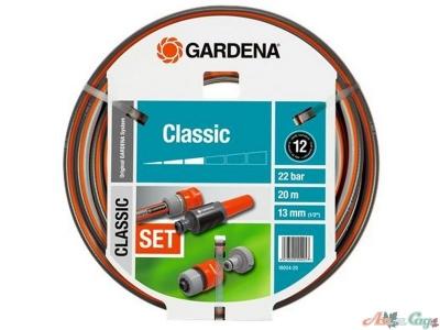 """Шланг комплект Gardena Classic 1/2"""", 20 м"""