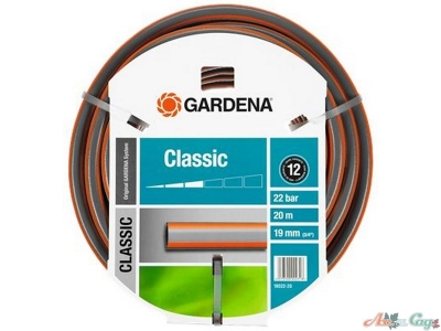 "Шланг Gardena Classic 19 мм (3/4""), 20 м"