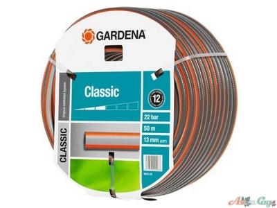 "Шланг Gardena Classic 13 мм (1/2""), 50 м"