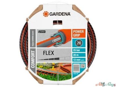 """Шланг Gardena Comfort FLEX 13 мм (1/2""""), 20 м"""