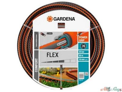 """Шланг Gardena Comfort FLEX 19 мм (3/4""""), 50 м"""
