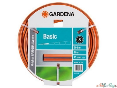 "Шланг Gardena Basic 13 мм (1/2""), 20 м"