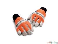 Перчатки зашитные Husqvarna Comfort