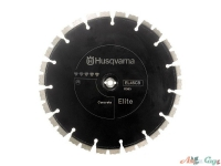 Алмазный диск Husqvarna EL35CNB пара,бетон