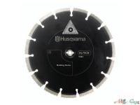 Алмазный диск Husqvarna EL70CNB пара,абразив