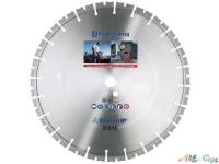 """Алмазный диск Husqvarna S 1245 450-1"""". ср.бетон"""