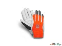 Перчатки защитные Husqvarna Classic Light