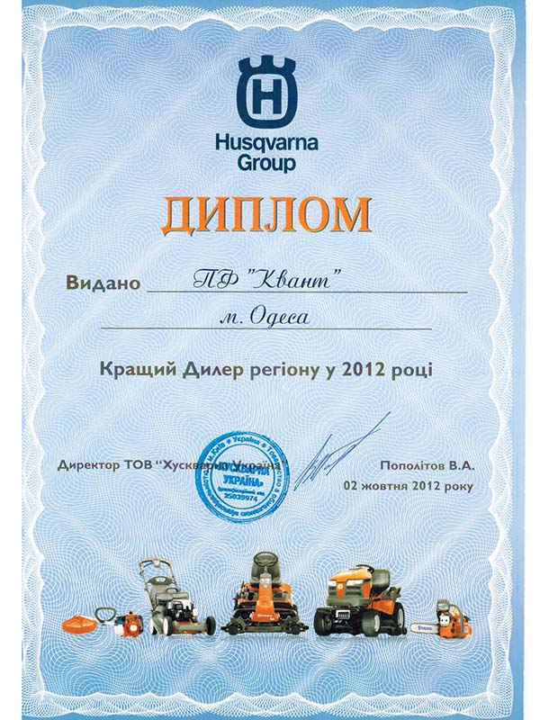 Husqvarna best dealer